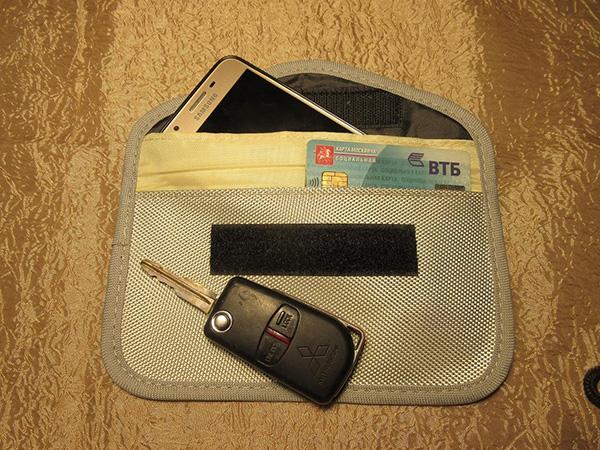 Защитный футляр от считывания банковских карт и мобильных телефонов
