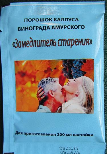 """Порошок для настойки винограда амурского """"Замедлитель старения"""""""